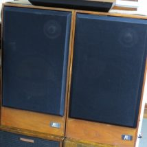Acoustic Research AR-11 Speakers